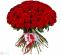 Для моєї королеви (101 троянда) - 2