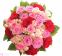 Рожеве сяйво - 1