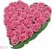 Коханій (33 рожеві троянди) - 2