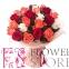 25 кольорових троянд - 2